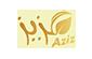 عزيز للصناعات الغذائية Logo